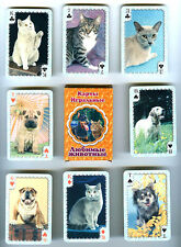 FAVOURITE ANIMALS 36 PLAYING CARDS RARE!