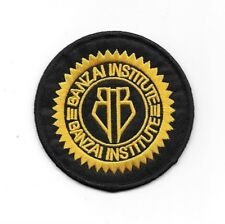Buckaroo Banzai Movie Banzai Institute Logo Embroidered Patch