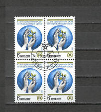 New listing Mtc0559 Russia 1982 4v Coopling Globe Hands Plants Nature Protection