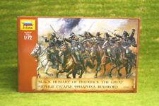 BLACK HUSSARS of Frederick the great 1/72 ZVEZDA 8079