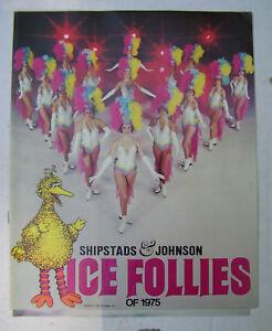 1975 Shipstads & Johnson Ice Follies Souvenir Program featuring Sesame Street