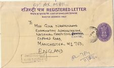 1990 India registered cover sent from Chandingarh to Manchester