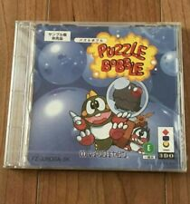 NEW 3DO Real Puzzle Bobble Sample version Panasonic Not for sale Game Japan