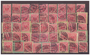 Deutsches Reich, MiNr. 47 Krone/ Adler Lot used Farben | Plattenfehler | Stempel