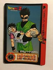 Dragon Ball Z Carddass Hondan Part 17 - 13