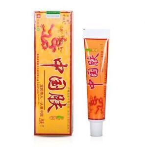 Antibacterial Cream 15g À Base De Plantes Anti Bactéries Crème Herbes Naturelles