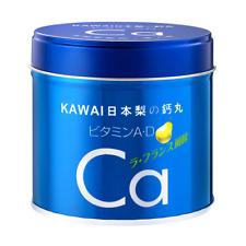 日本肝油鈣丸 Kawai Kanyu Drop M400 Pear Flavor ~ 180 Tablets ~ 7-14 Days Arrive !!!