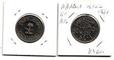 Arabia Saudita Saudi Arab  50 halala 1987 qFDC aUNC  KM 64