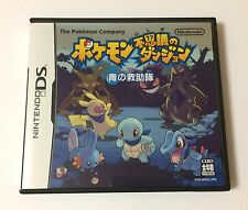 USED Nintendo DS Pokemon Fushigi no Dungeon Ao no Kyuujotai JAPAN import game