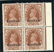 Bahrain 1938 KGVI ½a red-brown block of four superb MNH. SG 21. Sc 21.