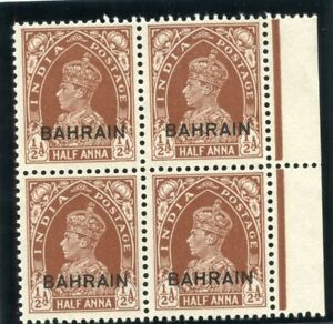 Bahrain 1938 KGVI ½a red-brown block of four superb MNH. SG 21. Sc 21.