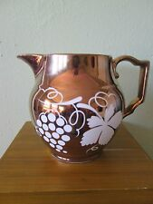 "Stoke on Trent England GRAY'S GRAYS POTTERY 5"" Copper Luster Grapevine Pitcher"