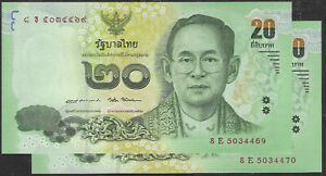 THAILAND 2016 20 BAHT KING BANKNOTE UNCIRCULATED CONSECUTIVE NUMBER PAIR (No 1)
