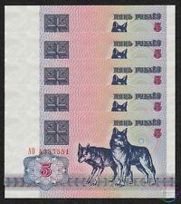 BELARUS 5 Rubles X 5 PCS, 1/20 Bundle, 1992, P-4, Wolf, UNC
