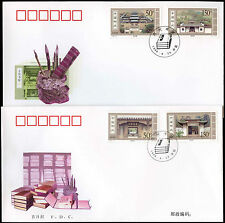 China 1998, Ancient Academies FDC Set Of 2 Covers #C26302