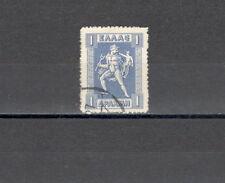 GRECIA 189 - HERMES 1911.- DALLA SERIE ORDINARIA - MAZZETTA DI 5 - VEDI FOTO