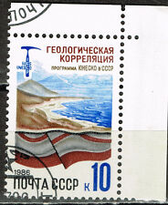 Russia Soviet Geological Exploration stamp 1986
