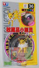 Pokemon Auldey Tomy Mni Pocket Figure Monster 1998 Vinatge rare #36 JOLTEON
