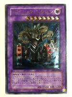 YuGiOh Konami FET-JP035 Ultimate Rare Gatling Dragon Japanese Flaming Eternity