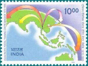 INDIA 1995  Asian Pacific Postal Training Centre Bangkok Globe  Stamp MNH
