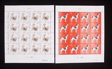 CHINA 2018 -1 China New Year of Dog Stamps full sheet Zodiac狗