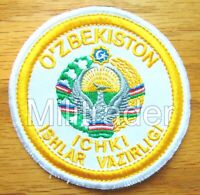 Republic of Uzbekistan Uzbek Ministry of Internal Affairs Patch (FC)