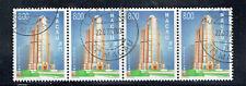 Macau 1999 8p Modern Buildings stamp - strip of 4 used as per scan
