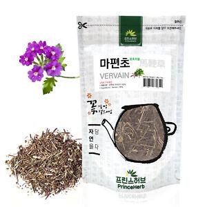 Medicinal Herb, Vervain / Verbena Officinalis 마편초 Dried Bulk Herbs 3oz (86g)