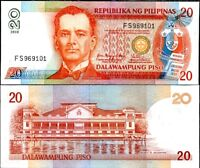 PHILIPPINES 20 PESO 2008 P NEW UNC LOT 10 PCS