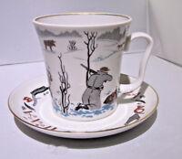 "Russian Imperial Lomonosov Porcelain Mug and saucer  ""GoodHunting"""