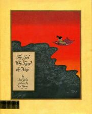 THE GIRL WHO LOVED THE WIND Jane Yolen 1972 Children's Hardcover GIFT QUALITY!