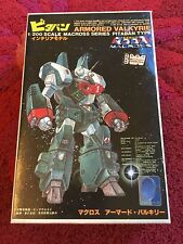 Macross Armored Valkyrie VF-1J 1/200 Scale Pitaban Kit Vintage OOP NEW Robotech