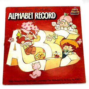 Strawberry Shortcake Alphabet Record | Vinyl | 1982 | Kid's Stuff Records 33RPM