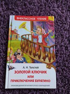 Pinocchio Burattino libro illustrato russo nuovo copertina rigida