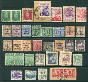1942/44? Malaya Japanese Occupation 35 x stamps Used some on Piece (9)