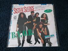 "New & Sealed, Japanese, SISTER SLEDGE - B Y O B (Bring Your Own Baby), 7"" Vinyl"