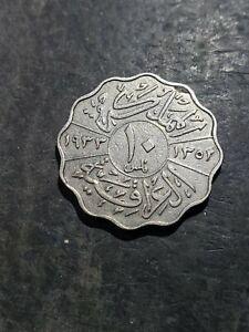 1933 (1352) IRAQ 10 Fils Coin #july261