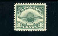 USAstamps Unused VF US 1923 Airmail Propeller Scott C4 OG MNH