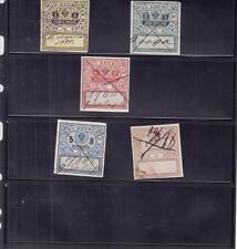 Foreign Revenue: Russia, 1892 Distillery Tax (17784)