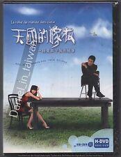 La robe de Mariee des cieux ( 天國的嫁衣 / Taiwan 2004) TAIWAN TV DRAMA COMPLETE
