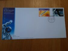 HONG KONG FDC CHINA'S FIRST MANNED SPACE FLIGHT 2003 (HK39)