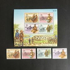 NEW ZEALAND. 1984 MILITARY HISTORY. SHEET & SET OF 4  -:- IN VERY NICE M.U.H..