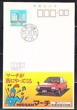 Japan 1982 mint unposted Nissan automobile car JP012