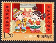 CHINA 2015-2 CHINESE NEW YEAR GREETING single stamp, Mint, NH (U.S. #4253)