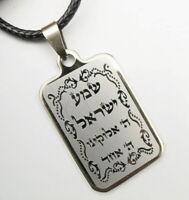 Stylish Shema Israel Pendant Necklace, Silver Tone Hebrew Shma Yisrael Men Women