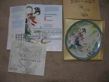 """Bradford Plate, """"Pao-Chai"""" From Beauties Of The Red Mansion, Nib"""
