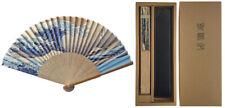 "Japanischer Fächer ""SENSU"" mit Hokusai Ukiyoe Motiv - Folding fan, Klappfächer"