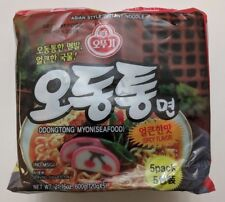 Ottogi Korean Odongtong Spicy Seafood Ramen