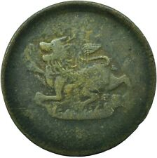 More details for coin burma myanmar 1879 1/4 pe rare collectible    #wt24659