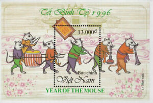 [SJ] Vietnam Year Of The Rat 1996 Mouse Lunar Chinese Zodiac (ms) MNH